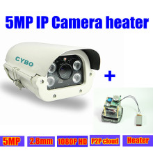 project HD 5mp IP camera zoom outdoor 1080P varifocal built-in heater IR weatherproof CCTV security ip web surveillance Camera