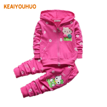 2017 New autumn spring girls set cartoon Children Tracksuit kids clothing suit baby girls t shirt+pants 2 pcs sets suit
