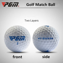 New Wholesale Brand PGM Golf Balls Beginners Practice Driving Range Training Double Layer Ball Rubber