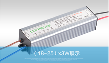 (18 - 25 ) X 3W IP66 Waterproof LED Driver Power Supply Constant Current AC100 - 265V to DC54V -90V 600mA for LED(China)
