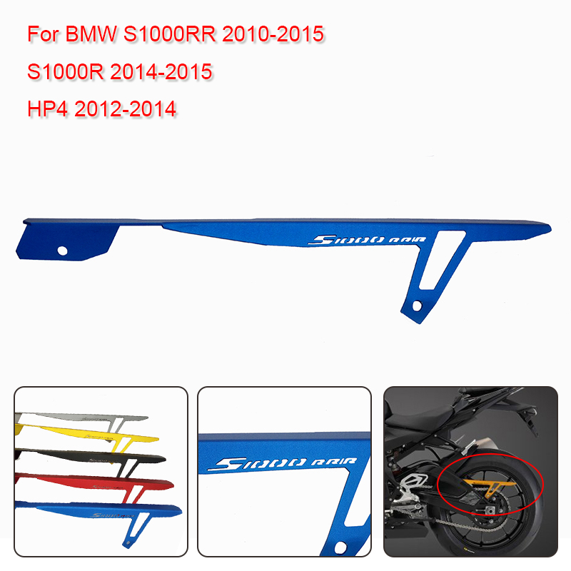 S1000RR 10-15 Rear Chain Guard Cover For BMW S1000R 14-15 / HP4 12-14 Chain Belt Guard Protector Motorcycle CNC Aluminum<br>
