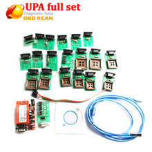 Full set Adaptors UPA USB Programmer V1.3  Support Multi-Type Eeproms&Microchip UPA-USB Serial Programmer ECU Tool