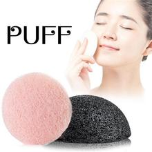 New Natural Konjac Sponge Cleansing Cotton Bamboo Charcoal Cleaning Flapping Amorphophallus Konnyaku Wet Sponge Skin Care Tools