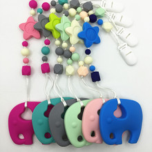 BPA Free Chew COOKIE Silicone Elephant Pendant - Pacifier Clip Non Toxic Food Grade 100% Safe Teething Pendant
