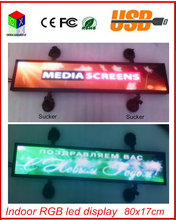 36x6.6 inch P4 full color indoor scrolling text image led display