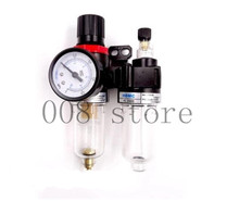 Air Compressor AFC2000 oil Water Separator Regulator Trap Filter Airbrush