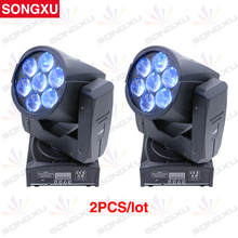 SONGXU 2pcs/lot LED Moving Head Zoom Light 16 DMX Channel 7*12W RGBW 4IN1 Color Mixing DMX DJ Lighting Stage Light/SX-MH0712Z