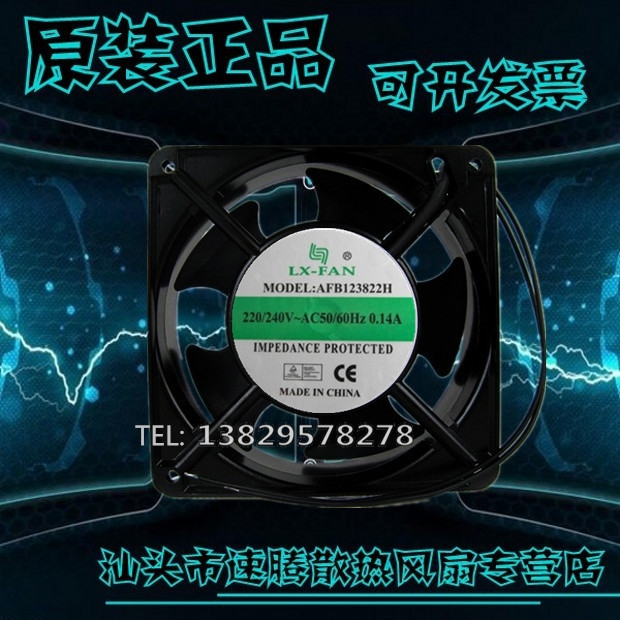 Electric control cabinet with axial flow fan AFB123822H cooling fan is 220 v cabinets instrumentation A new cooling<br>