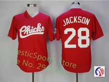 2017 New Bo Jackson 28 Memphis Chicks Red Baseball Jersey with Patch(China)