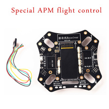 APM Flight Controller Integration GPS Module MINI OSD Receiver 7 Color Bright LED Lamp GPS Lamp Unlock for 4axis F450 Quadcopter