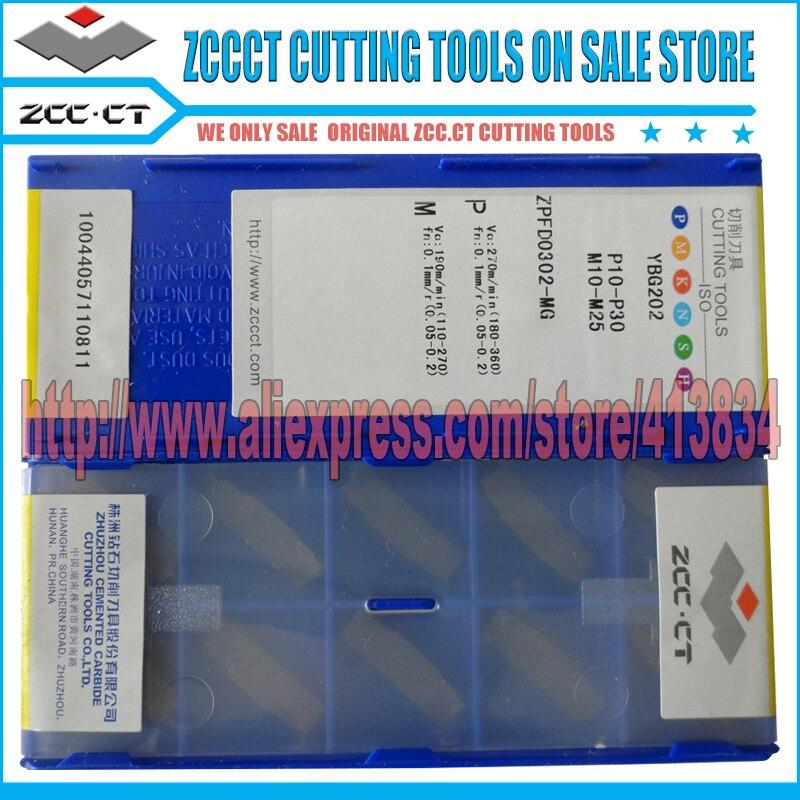 SNMG150612-PM YBC251 SNMG543-PM YBC251 CNC Carbide Inserts 10pcs 1pack