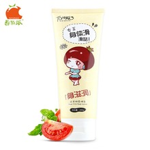 TOMATO PIE 200ML Goat Milk Body Cream Skin Care Nourishing Moisturizing Whitening Exfoliating Skin Care Unisex Body Cream White