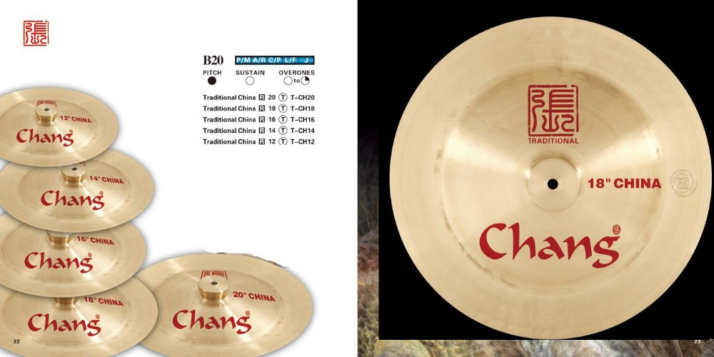 12 inch traditional China cymbals<br><br>Aliexpress