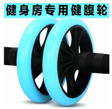 Abdominal wheel mute abdominal wheel abdomen fitness equipment household roller wheel ABS wheel push ups