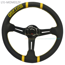 LYJ-MOM012Y 350mm Leather Sport Car Steering Wheel Universal Yellow Drifting Steering Wheel 14 inch
