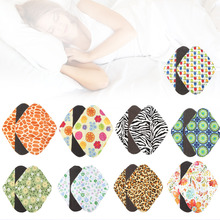23*30cm Heavy Flows Overnight Cloth Menstrual Pads Super Large Sanitary Pad Bamboo Maternity Sanitary Pads Reusable Feminine Pad(China)