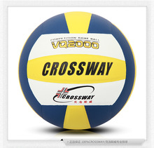 5# microfiber leather soft volleyball beach type adult game special balloon adhesive