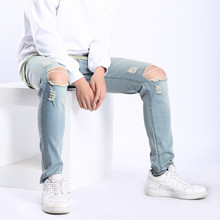 High Street Fashion Style Ripped Jeans Men Slim Fit Masculina Broken Hole Knee Design Pants Man Korean Fashion Style Skateboards