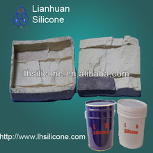 high strength mold making liquid silicone rubber