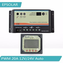 PWM 20A Solar Charge Controller 12V/24V Auto Dual Duo Two Battery Solar Panel Battery Charge Regulator with MT-1 Remote Meter