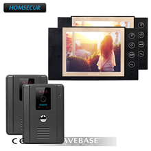 "HOMSECUR 2v2 8""Lcd Wired Video DoorPhone Doorbell Ir Camera Home Security Intercom(China)"