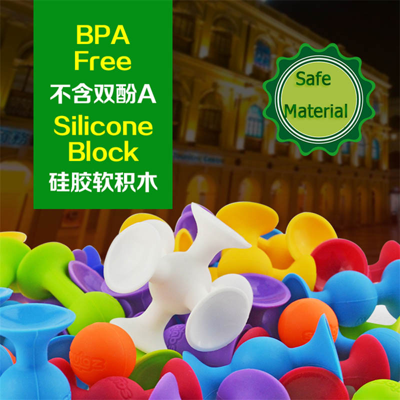 8pcs/set Soft Silicone Sukers BPA Free Silicone Blocks Funny Bath Toys For Kids  DIY Building Sukers Toys In Bulk<br><br>Aliexpress