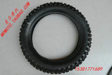 STARPAD Free shipping Off-road motorcycle off-road motorcycle tyre small proud tyre 3.00 - 12 tyre