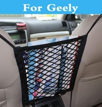 Elastic Mesh Net trunk Bag Luggage Holder Pocket for Geely FC (Vision) GC6 GC9 Haoqing LC (Panda) Cross MK MK Cross MR Otaka SC7