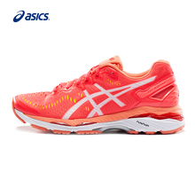 Original ASICS GEL-KAYANO 23 Women's Stability Running Shoes ASICS Sports Shoes Sneakers free shipping(China)