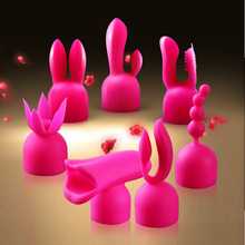 New Arrival 2017 Sex Products Head Cover Vibrator Sex Toys for Woman Lamp On AV Massager Stick Masturbators Sex Machine PY385