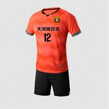 2017 High Quality Boys Kids Soccer Jerseys Set survetement Football Jersey Child Futbol Training Suit maillot de foot DIY Print(China)