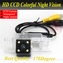 Free shipping HD waterproof backup reverse parking Camera car rear view camera for Citroen C5/C4 CCD best day and night vision