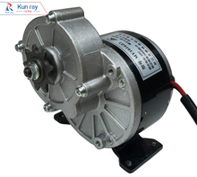 MY1016Z2 250W 24V/36V ,DC Gear Brushed Motor, E-Bike motor, Brush Motor Electric Tricycle, Electric Bicycle Motor E-BIKE PARTS(China)