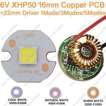 Cree XHP50 Cool White Neutral White Warm White High Power LED Emitter 6V 16mm Copper PCB + 22mm 1Mode / 3modes / 5Modes Driver