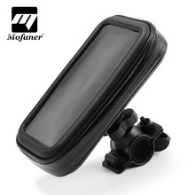 1PC Motorcycle MTB Bicycle Bike Mount Holder Waterproof Bag Case For Cell Phone GPS