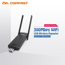 COMFAST wifi repeater 2.4ghz 300mbps usb wifi antenna wireless wi fi signal amplifier signal booster 802.11b/g/n