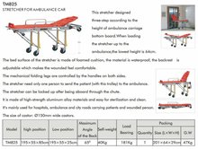 2013 folding stretcher ambulance car for emergency and redcross hospital use