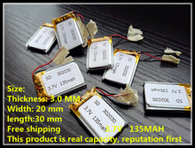 Manufacturers of low-cost supply of ultra-small size lithium polymer battery 302030 MP3 gps battery lithium battery