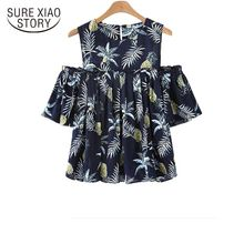 new arrived 2018 summer shirt women large size casual blouse female short shirt loose tops fashion bottoming D299 30(China)