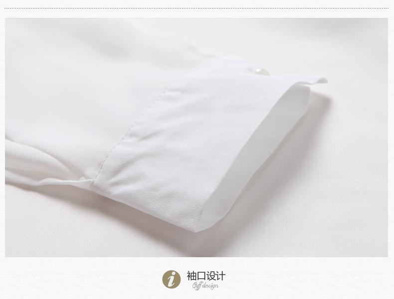 Long Sleeve Office Ladies Women Shirts (35)