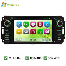 Wince 6.0 Car DVD Player Radio Stereo GPS For Jeep Wrangler Compass Grand Cherokee/Chrysler Sebring 300C Cirrus/Dodge RAM Dura