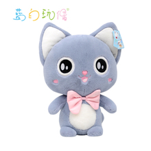 Super funny 32cm 1pc creative little blue sweet cat cute plush hold pillow children girl birthday gift stuffed toy