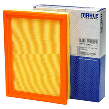 MAHLE car air Filters LX3787 for BENZ jeep  OUTLANDER 2.4 auto part
