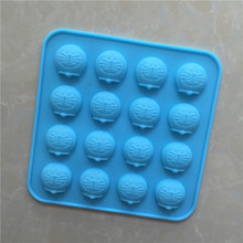 New silicone jelly mould 16 even more expressions Doraemon ice mold many a dream die