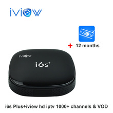 12Months iview HD IPTV Android TV Box iview i6s+ Arabic IPTV Europe IPTV Included UK Arabic Germany 1000+ live Channels with VOD