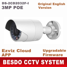 3MP 1080P POE IP camera DS-2CD2032F-I upgradable firmware hik replace DS-2CD2035-I DS-2CD2032-I 2cd2032f ds-2cd2032 DS 2CD2032