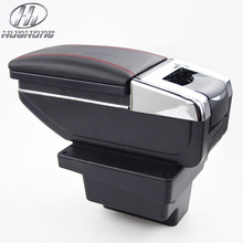 New Update 8th For VW Volkswagen Tiguan Armrests box PU Leather central Store content box with cup holder products accessories