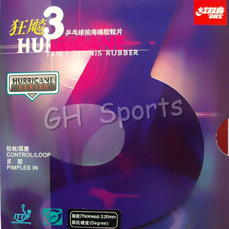 DHS Hurricane 3 (Control / Loop) Pips-in Table Tennis (PingPong) Rubber With Sponge (2.2mm)<br>