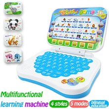 Children's learning machine cartoon folding English early learning machine multi-function Mini point reading machine educational(China)