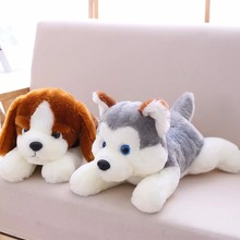 Buy 45cm Cute Dog Plush Toy Stuffed Cute Husky Dog Toy Kids Doll Kawaii Animal Gift Home Decoration Creative Children Birthday Gift for $11.40 in AliExpress store